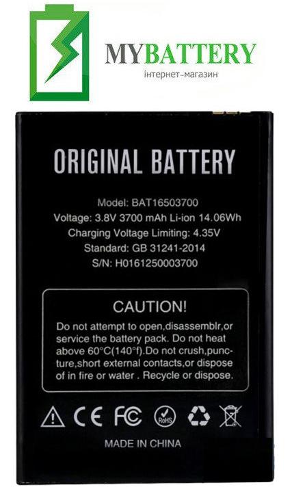Оригинальный аккумулятор АКБ батарея для Doogee X7 / X7 Pro 3700mAh 3.8V