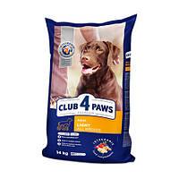 Клуб 4 лапы сухой корм премиум класса для собак, контроль веса 14 КГ