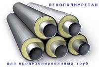 Компоненты ппу для заливки предизолированных труб