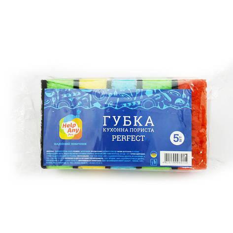 Губки кухонные пористые Maestro Perfect, упаковка — 5 шт, фото 2