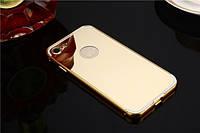 Алюминиевый чехол бампер для Iphone 7 Plus, фото 1