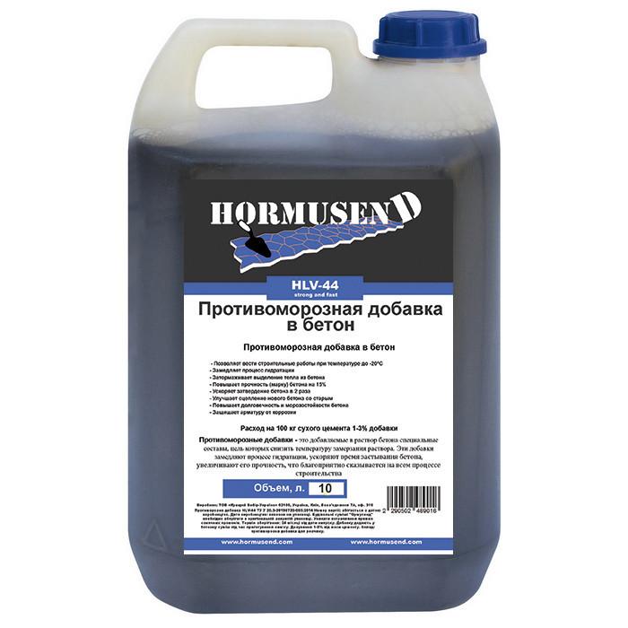 Противоморозная добавка в бетон Hormusend HLV-44 10 л