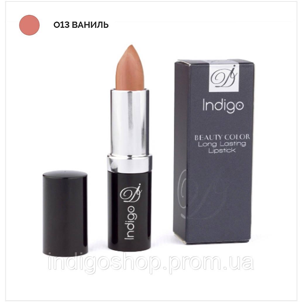 Помада Beauty Color Long Lasting Lipstick (4 гр.) Ваниль