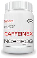 Кофеин в капсулах NOSOROG Caffeinex 50 caps