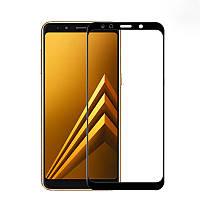 Защитное стекло 5D для Samsung Galaxy A7/A750 (2018)