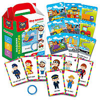 """Развивающая игра для малышей """"Мир машин"""" карточки на кольце"""