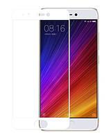 Защитное стекло 2.5D YOMOдля Huawei P10