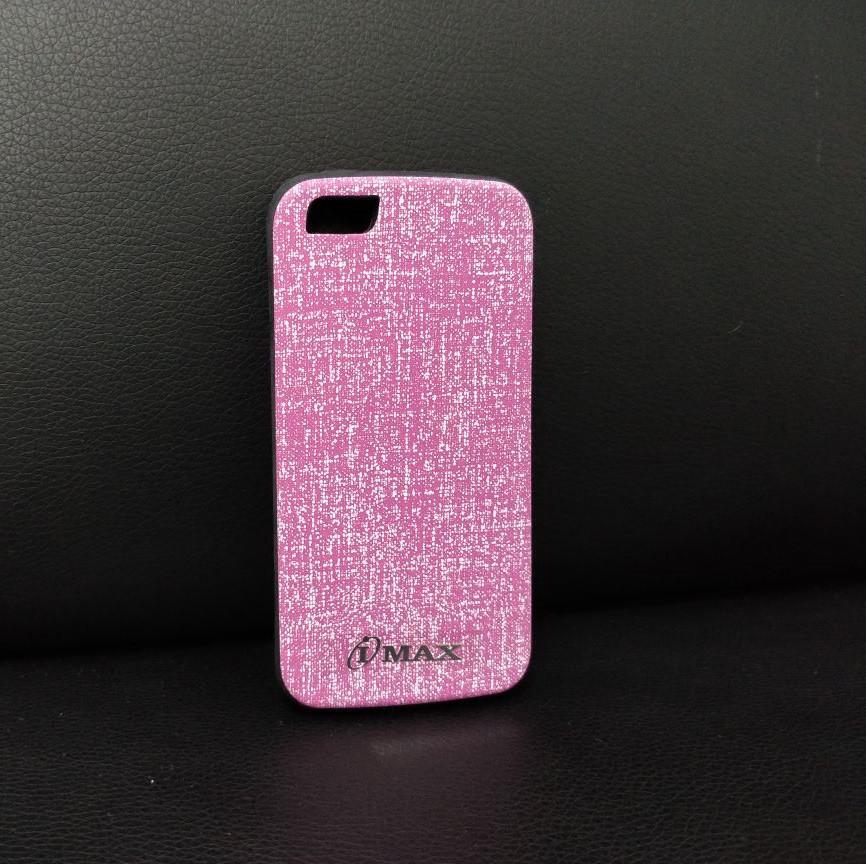 Защитный чехол для iPhone 5/5s/SE