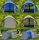 Туристическая палатка Vega 4, фото 3