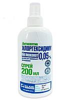 Хлоргексидина биглюконат 0,05% спрей 200 мл