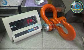 Крановые весы TON – 5 000 кг (радиоканал)