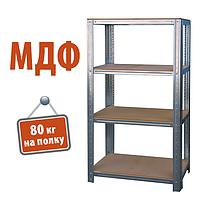 Металлический оцинкованный стеллаж полки 1000х400 МДФ на склад балкон подвал гараж для дома хозяйства кладовки