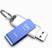 Флешка DMUSB 3.0 64GB