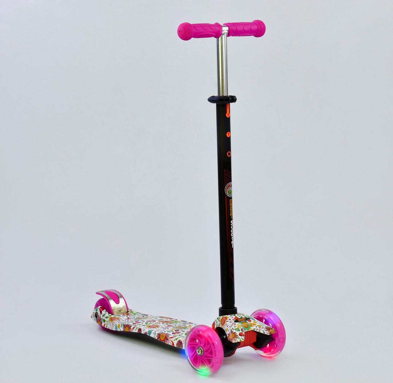 Самокат Best Scooter А 25466 /779-1321 Maxi розовый 74301