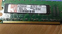 Оперативная память для ПК DDR2 1GB , фото 2