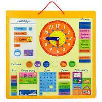 Календарь магнитный на украинском