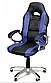 Офисное кресло спортивное XRACER Design+TILT , фото 2