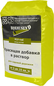 Краситель для бетона Hormusend HLV-21 желтый 2 кг