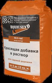 Краситель для бетона Hormusend HLV-21 оранжевый 2 кг