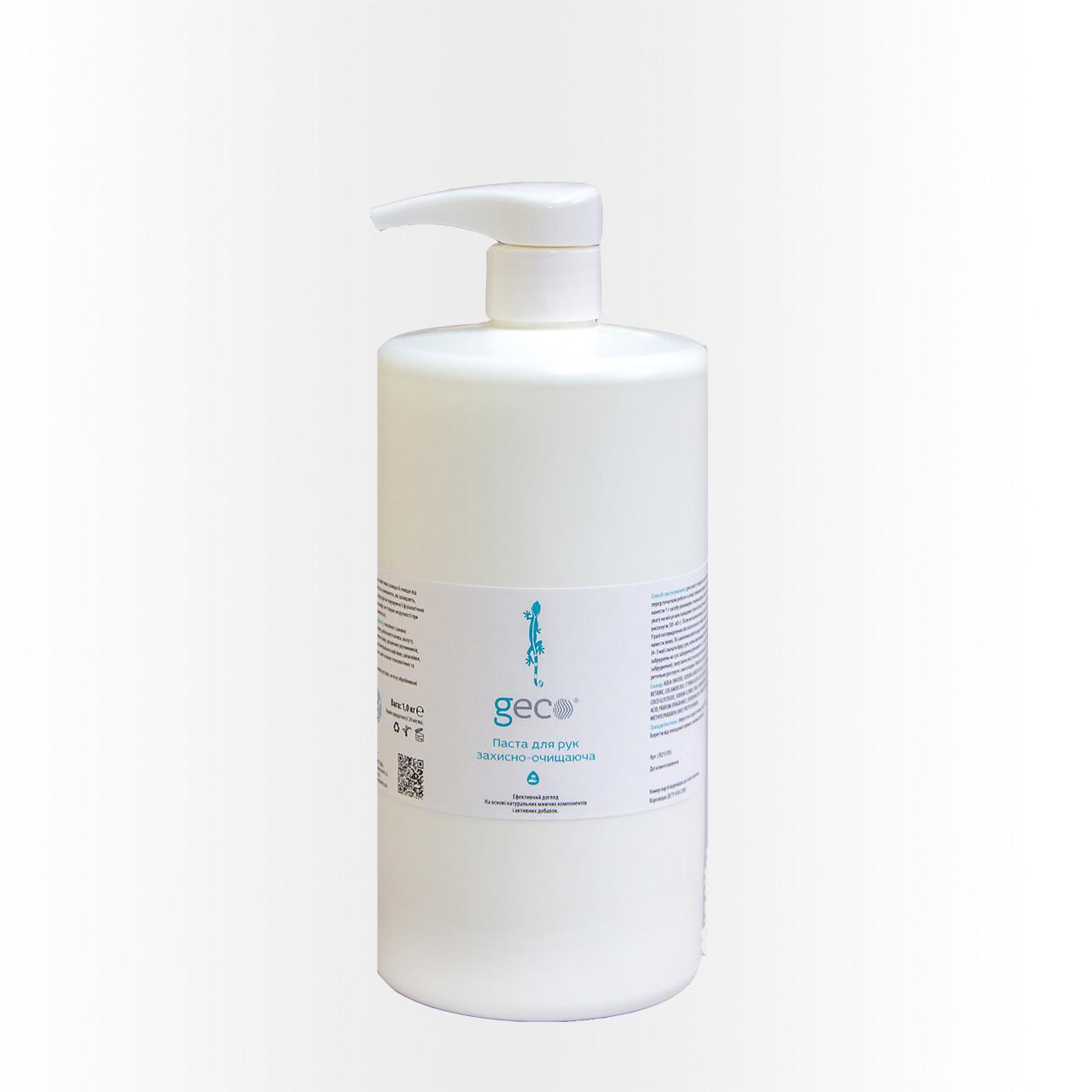 Защитно очищающий крем-гель GECO, 1 кг(Д)