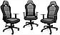 Спортивное ковшеобразное кресло игровое Konsul 073 EXTREME, фото 2