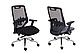 Стул офисный вращающийся Futura 3S, фото 2