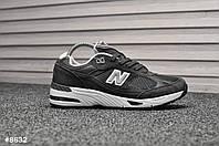 Мужские кроссовки New Balance 991 Dark Gray (Реплика)