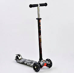 Самокат Best Scooter А 25465 /779-1320 Maxi чорний 74514