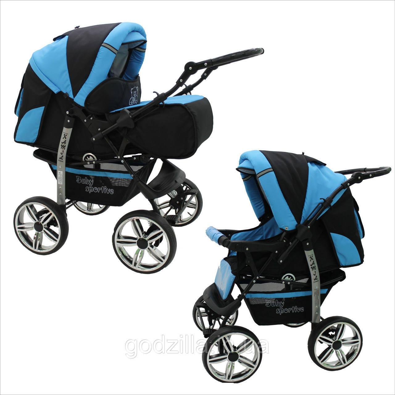 Прогулочная детская коляска KAMIL