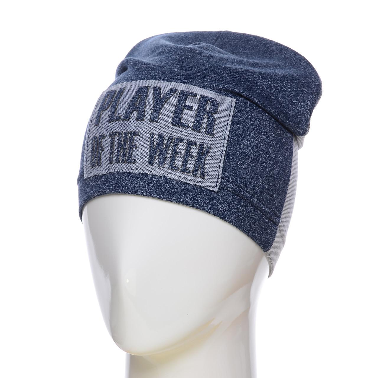 "Двухцвеная шапка ""Player of the week"""