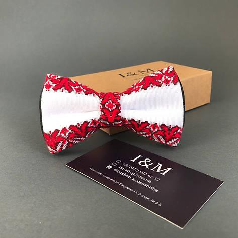 Галстук-бабочка I&M Craft в украинском стиле с вышивкой (010236), фото 2