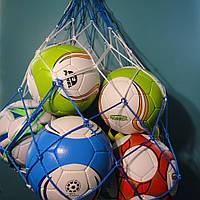 "Сетка для переноски мячей ""ЭЛИТ"", на 10 мячей, шнур Д - 4,5 мм бело-синяя, фото 1"