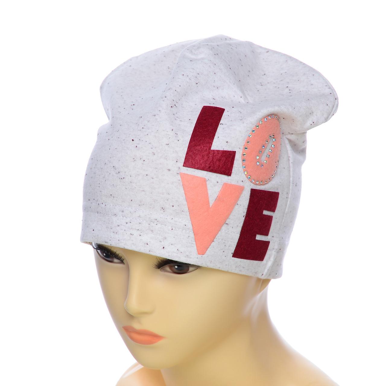 """Трикотажная шапка  """"LOVE"""""""