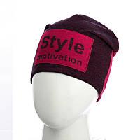 "Двухцветная шапка ""Style motivation"", фото 1"