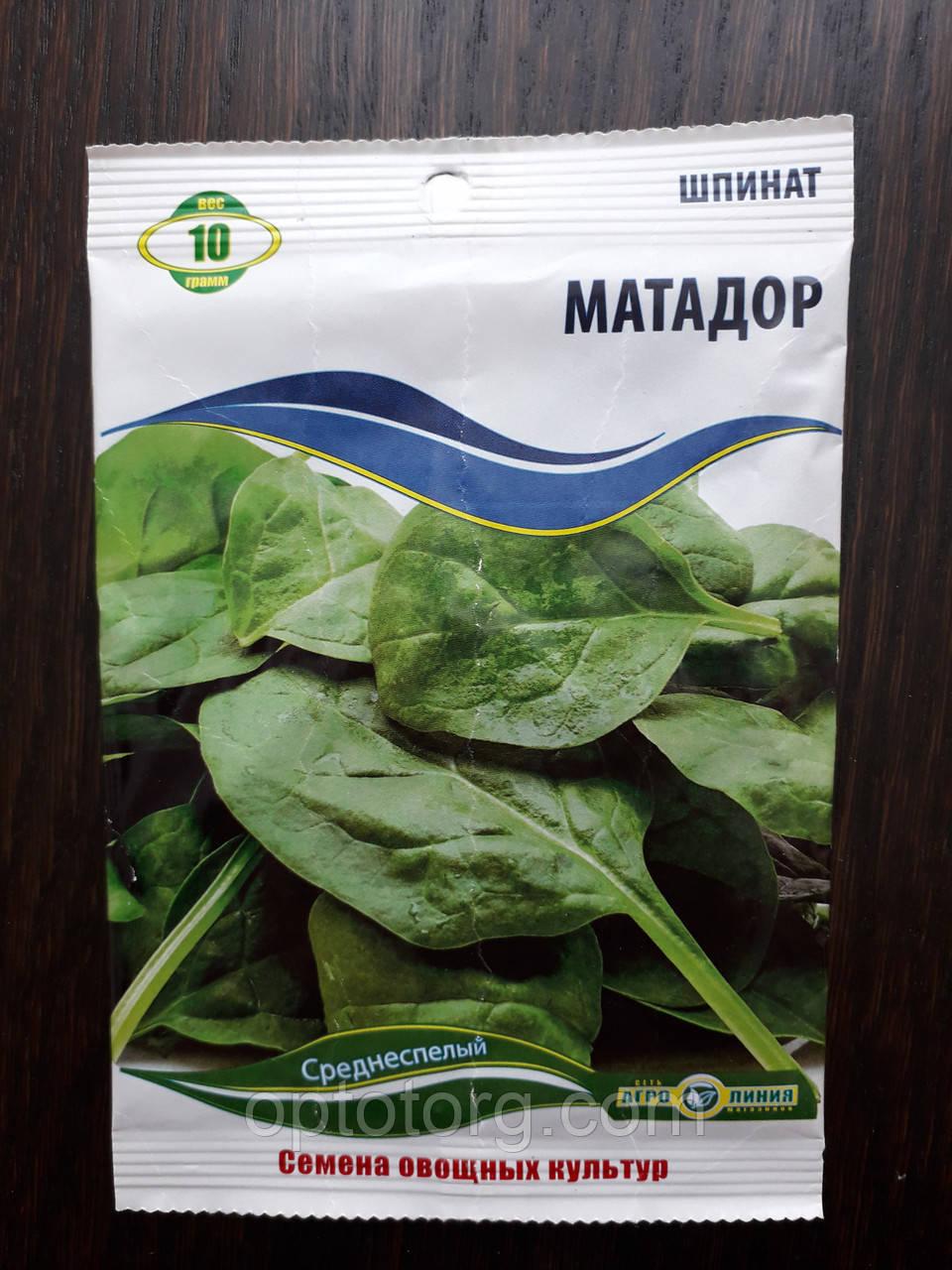 Насіння шпинату Матадор 10 гр