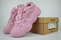 Кроссовки в стиле Adidas Yeezy Boost 500 Kanye West, натуральная замша, сиреневые, фото 1
