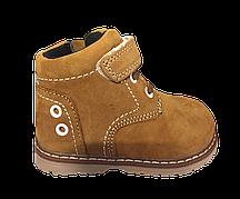 Детские демисезонные ботинки (2901/9)
