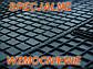 Резиновые коврики HONDA JAZZ 2002-  с лого, фото 7