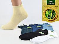 Носки мужские средние бамбук Korona A1102-3. В упаковке 12 пар