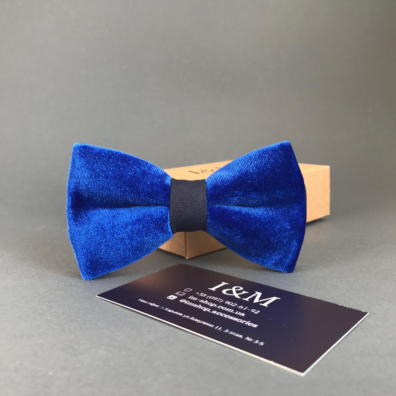 Краватка-метелик I&M Craft синій електрик оксамитова (000200)