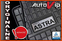 Резиновые коврики OPEL ASTRA G II 2 1998-  с логотипом, фото 1
