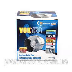 Канальный высокотемпературный вентилятор MMotors VOK 120/100 (+140°C), фото 3