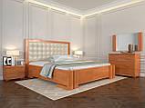 Кровать Arbordrev Амбер квадраты без ПМ (120*200) бук, фото 4