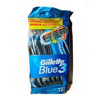 Станки для бритья Gillette Blue 3, одноразовые мужские (12шт)