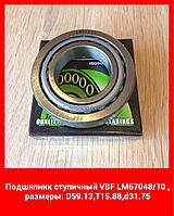 Подшипник ступицы Ланос, Сенс задний (внутренний)LM 11749/10