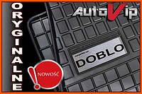 Резиновые коврики FIAT DOBLO 5S 08-  с логотипом, фото 1