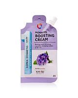 Дневной увлажняющий крем в эконом упаковке Eyenlip Morning Boosting Cream