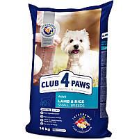 Клуб 4 Лапы сухой корм премиум класса для собак малых пород, ягненок рис 14 кг