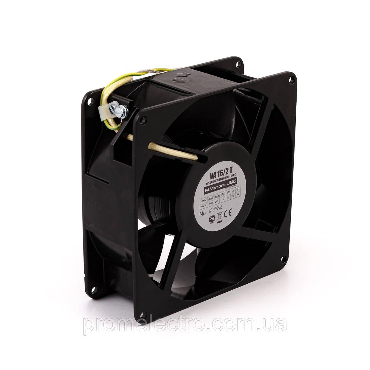 Осевой высокотемпературный вентилятор MMotors VA 16/2 (+140°С)
