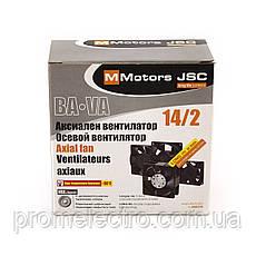 Осевой высокотемпературный вентилятор MMotors VA 14/2 (+140°С) , фото 3